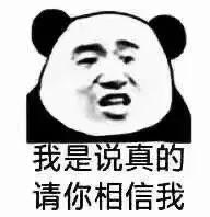 """NEO DAPP全球区块链应用开发挑战赛""震撼来袭!"