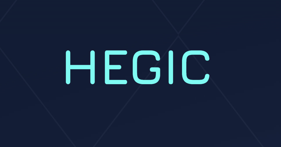 一览 DeFi 期权协议 Hegic 灵活性优势与风险所在