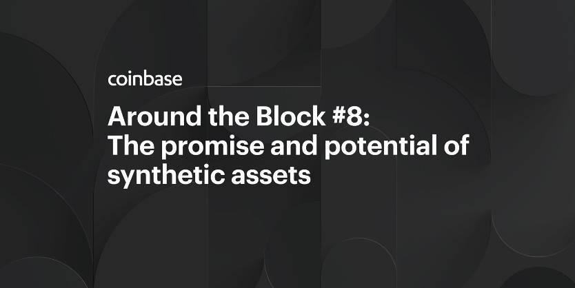 浅析 UMA 与 Synthetix 等加密合成资产平台潜力和风险