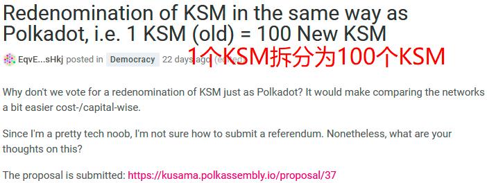 "Kusama""拆分100倍议案""复盘,一开始就已注定失败?"
