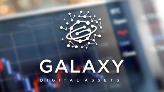 Galaxy Digital募资5000万美元并宣布两项收购