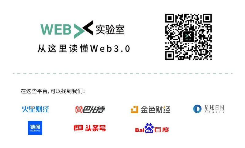 Web3.0技术与生态发展研究报告