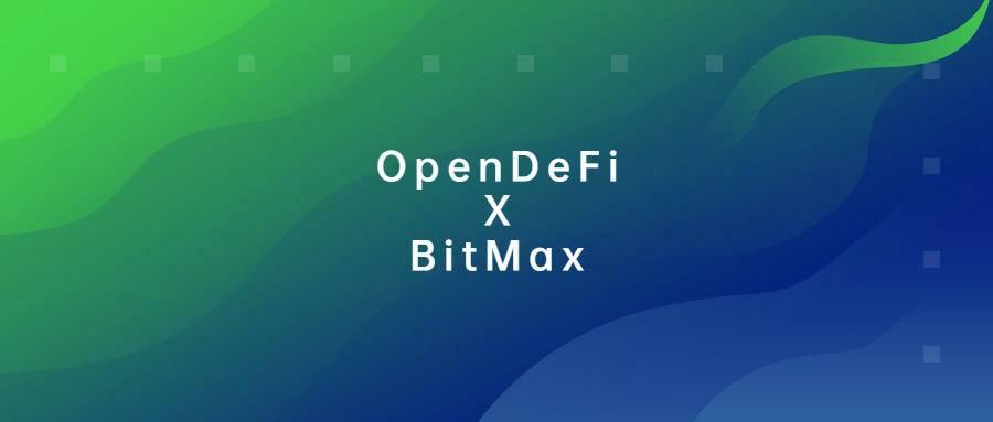 金融科技协议OpenDeFi(ORO)即将上线BitMax